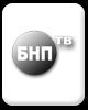 БНП ТВ