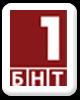 БНТ 1